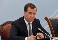 Медведев: Нам угрожает ситуация, когда мир начнет управляться террористическими методами
