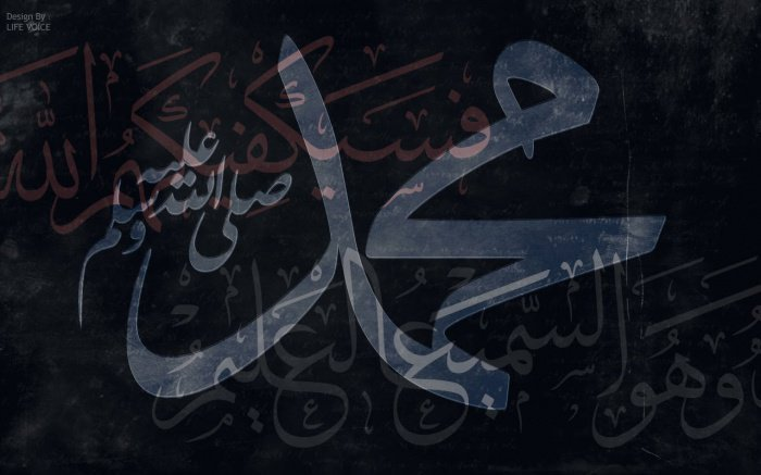 Посланник Аллаха (ﷺ) отказывался даже находиться рядом с такими людьми