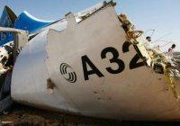 Обломки российского А321 доставили в аэропорт Каира