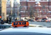 Таксист, устроивший в центре Москвы стрельбу, задержан