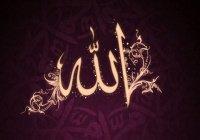 Что значат слова «Аллах забудет своего раба»?