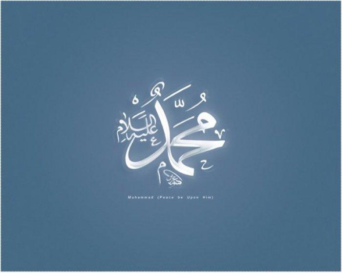 Следуем Сунне: какими словами Пророк Мухаммад (ﷺ) называл своих жен?