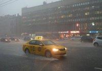 Зимний дождь затопил Москву