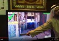 Комнату Пророка Мухаммада (мир ему) впервые показали изнутри