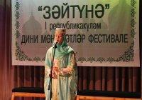IV республиканский фестиваль мунаджатов «Зяйтуна IV» пройдет в Бугульме