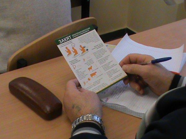 В РИИ проходят курсы повышения квалификации имамов