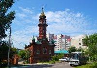 Читинская Соборная Мечеть (puzzle)