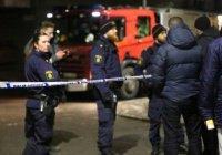 Взрыв в Стокгольме повредил здание турецкого культурного центра