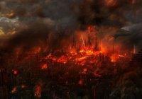 Почему в качестве наказания в Аду выбран именно огонь?