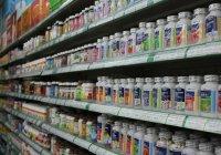 Антимонопольная служба порекомендовала поднять цены на жизненно важные лекарства