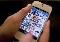 В США детей начали называть в честь фильтров Instagram