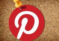 Islam-Today теперь и в Pinterest