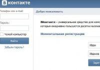 Правительство заинтересовалось запретом соцсетей на работе