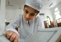 5 способов «наладить» отношения с Кораном