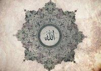 Степень, которая является самой высокой для человека перед Аллахом