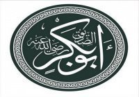 7 дуа, которые читал Абу Бакр (р.а.)
