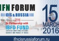 Послы государств Ближнего Востока и ЮВА примут участие в московском форуме по исламским финансам