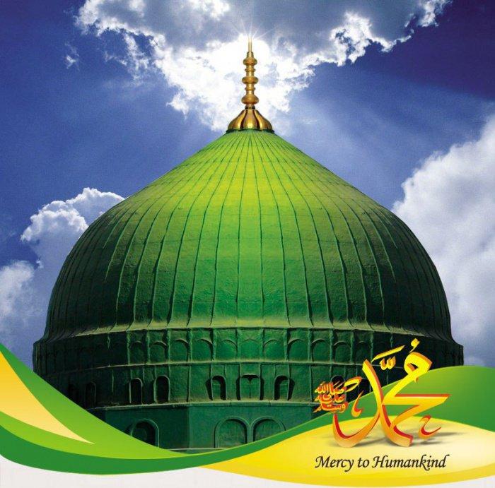 Пророк Мухаммад (ﷺ): начало