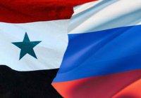 У России в Сирии 5 целей - New York Times