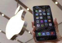Минюст США потребовал от Apple взломать еще 12 айфонов