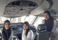 Первый в мире женский мусульманский летный экипаж появился в Брунее