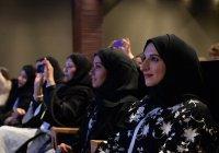 Международный женский форум проходит в Дубае