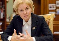 Голодец: В России не зафиксирован рост безработицы