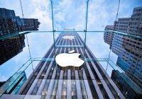 Apple планирует обезопасить iPhone от взлома спецслужб