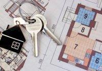 Правительство РФ оплатит до 35% стоимости жилья молодых семей