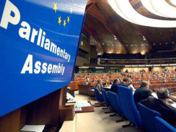Российская делегация прибыла на парламентскую ассамблею ОБСЕ.