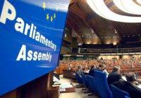 Российская делегация прибыла на парламентскую ассамблею ОБСЕ