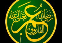 6 дуа, которые читал праведный халиф Умар (р.а.)