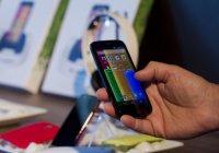 Тайваньские студенты разработали мобильное приложение для мусульман