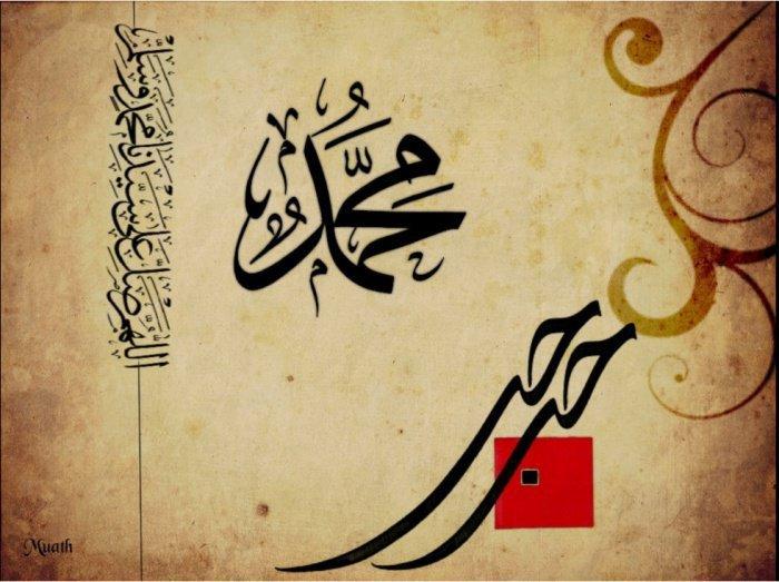 Кораническое дуа, которое читал Пророк Мухаммад (ﷺ)