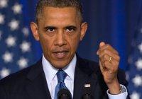 Обама: ИГИЛ – это преступная сеть, а не халифат