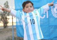 Месси прислал афганскому мальчику майку сборной Аргентины (Видео)