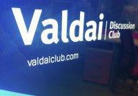«Валдай»: исламский мир охватил кризис мировоззрения