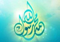 9 вопросов и ответов о хадисах
