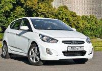 Hyundai прекращает производство Solaris в России