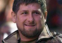 Рамзан Кадыров уходит с поста главы Чечни