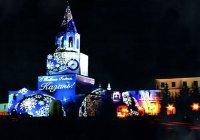На стенах Спасской башни Казанского Кремля устроят новое световое шоу