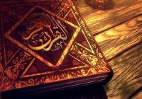 Как стать похожим на Посланника Аллаха (мир ему)?
