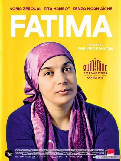Фильм о мусульманке отмечен самой престижной кинопремией Франции.