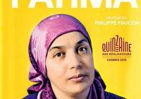Фильм о мусульманке получил престижнейшую французскую кинопремию
