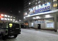 Соболезнования семьям погибших в Коми шахтеров выразили в СМР