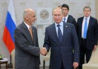 Россия и Афганистан намерены расширить экономическое сотрудничество