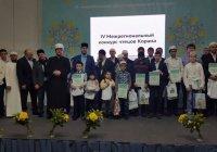 Студенты РИИ стали триумфаторами конкурса чтецов Корана в Перми