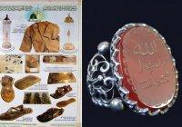 Редчайшие реликвии Пророка Мухаммада (ﷺ)