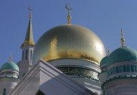 Информация о плате за вход в Московскую соборную мечеть оказалась выдумкой