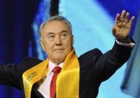 Назарбаев посоветовал миру брать пример с Казахстана